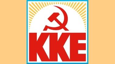 Logo der Kommunistischen Partei Griechenlands