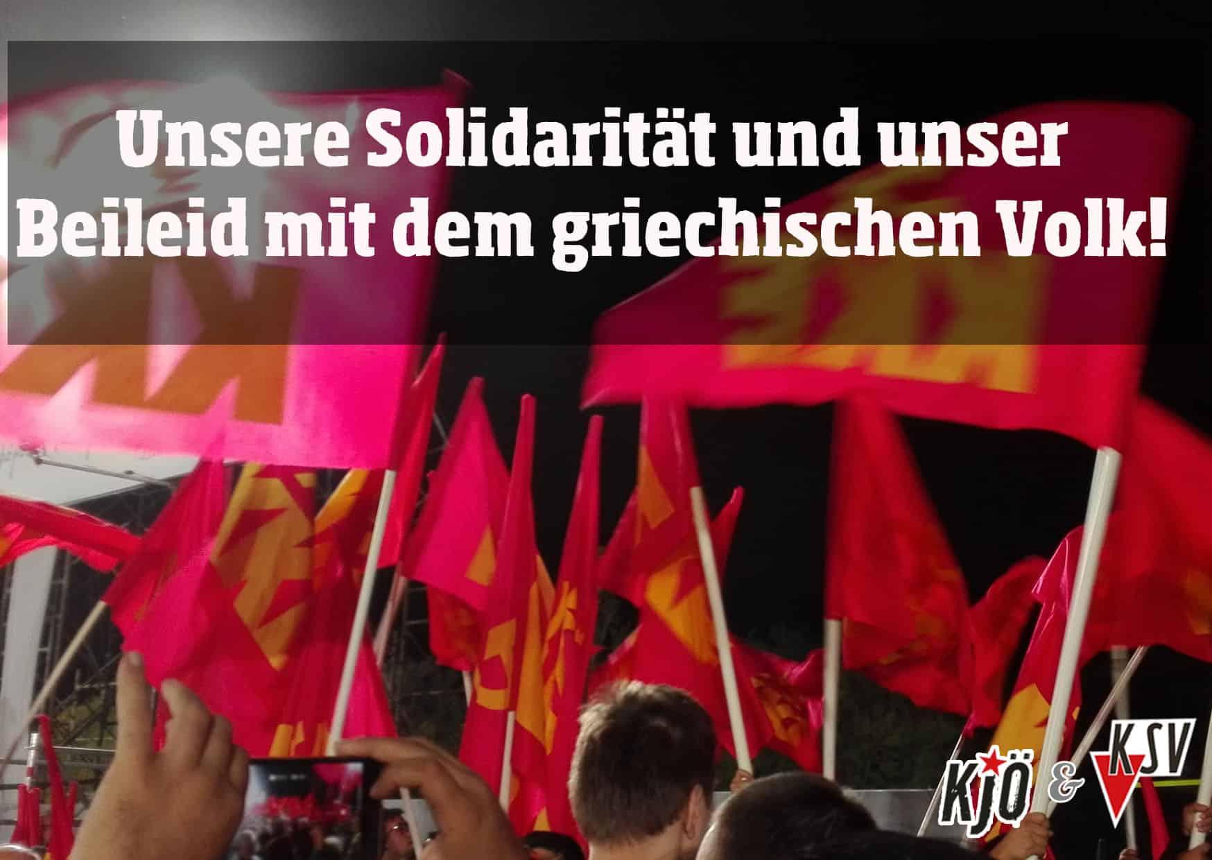 Solidaritätsbekundung der Kommunistischen Jugend Österreichs mit dem griechischen Volk