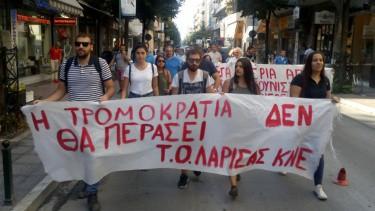 Demonstration der KKE in Griechenland